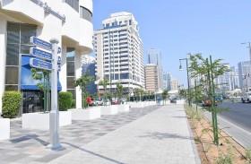 بلدية مدينة أبوظبي تنجز مشروع تطوير منطقة الزاهية بـ 258.8 مليون درهم