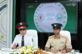 مذكرة تفاهم بين شرطة دبي ووزارة الداخلية لجمهورية قيرغيزستان