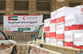 الهلال الأحمر الإماراتي يوزع أربعة آلاف سلة غذائية على أهالي مديرية جردان في شبوة