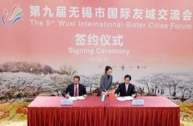 بلدية مدينة العين توقع اتفاقية توأمة مع مدينة ووشي الصينية
