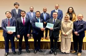 سفارة الدولة تنظم ندوة الشراكة الاستراتيجية الشاملة بين الإمارات واليابان