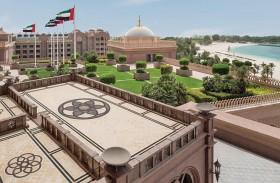 قصر الإمارات يستعد  للاحتفال باليوم الوطني الـ 49