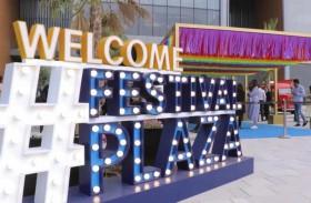 مهرجان دبي للمفروشات 2020 ينطلق 24 سبتمبر