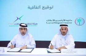 تفاهم بين « أراضي دبي» و«تنظيم الاتصالات» لتنظيم الإعلانات العقارية في الإمارة