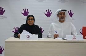 تفاهم بين «الإمارات لمتلازمة داون»  و «الأولمبياد الخاص الإماراتي»