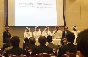 «الاقتصاد» تنظم «قافلة المشاريع الصغيرة والمتوسطة الإماراتية اليابانية»
