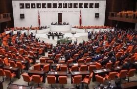 انتخاب المجلس القضائي في تركيا بموجب التعديل الدستوري