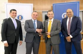 البنك العربي المتحد يبرم اتفاقية شراكة للانضمام إلى منصة «ترايد أسيتس» الرقمية