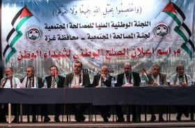 مصالحة اجتماعية في غزة بتعويض ضحايا الانقسام
