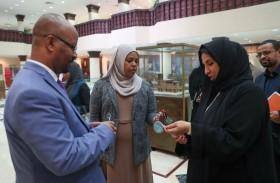نورة السويدي : المرأة الإماراتية تتمتع بحقوقها الوظيفية والمجتمعية كافة