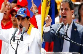 أوسلو ترعى محادثات أولية في فنزويلا