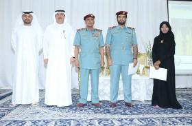 شرطة رأس الخيمة تكرم أصحاب المقترحات الفائزة  لعام 2016