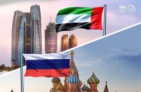 «الاقتصاد» لـ«وام» : 14.1 مليار دولار التبادل  التجاري غير النفطي بين الإمارات وروسيا خلال 5 سنوات