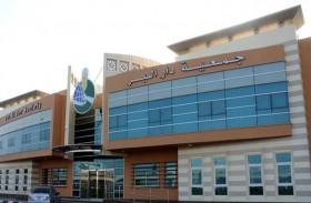 دار البر تستعرض إنجازاتها وتبحث تطوير مبادراتها الإعلامية