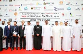 صقر بن سعود القاسمي يفتتح معرض رأس الخيمة الدولي للمشاريع الصغيرة والمتوسطة