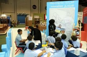 انطلاق معرض أبوظبي الدولي للكتاب بإشادة المشاركين وإقبال المثقفين