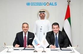 الاتحاد للطيران أول شركة طيران تقوم بتمويل يخدم أهداف التنمية المستدامة للأمم المتحدة