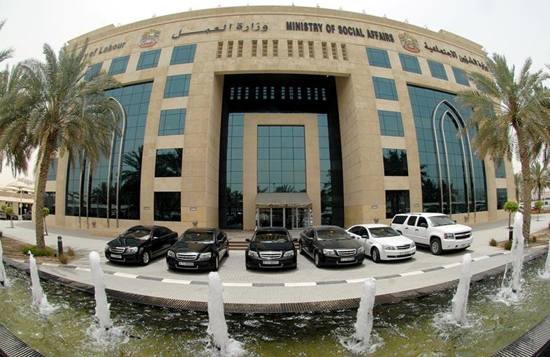 196 مليون درهم إيرادات مركز المواصلات الحكومية بمواصلات الإمارات في 2015