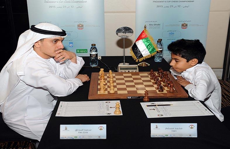 كأس رئيس الدولة للشطرنج