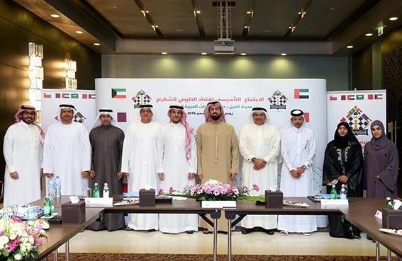 تأسيس الاتحاد الخليجي للشطرنج بحضور رؤساء وممثلي الاتحادات الخليجية