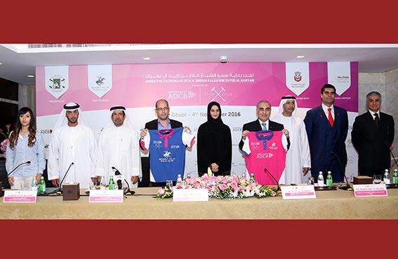نادي غنتوت ينظم بملاعبه الرئيسية المباراة الخيرية التي يرعاها بنك أبو ظبي التجاري