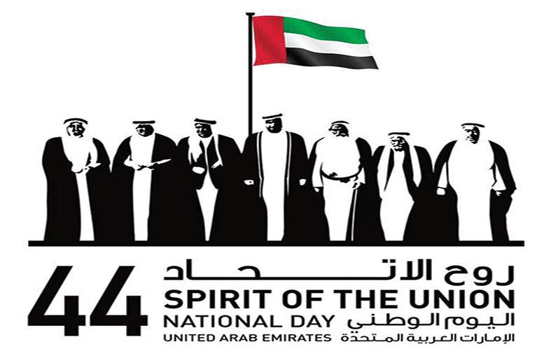 سعود بن صقر يشهد احتفالات قبيلة المزاريع في رأس الخيمة باليوم الوطني الـ  44 للدولة