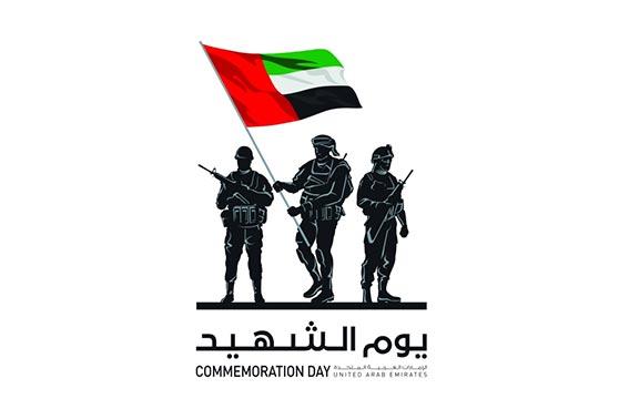 أحمد المزروعي : يوم الشهيد .. يوم العزة والفخر والشموخ والنصر