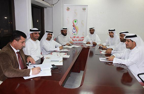 اللجنة العليا لسباق الأندية للثقافة والفنون تعقد اجتماعها الأول في دورتها الرابعة وتشيد بالجهود التي واكبت السباق وساهمت في إنجاحه