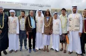 عودة 23 من الجرحى اليمنيين الى عدن بعد رحلة علاج في الهند على نفقة الإمارات