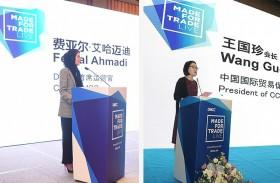 «مركز دبي للسلع المتعددة»  يوقع اتفاقيتين فى الصين لتعزيز التبادل التجاري بين البلدين
