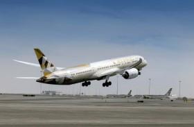 الاتحاد للطيران تحتل المرتبة الأولى على مستوى الشرق الأوسط في دقة مواعيد الرحلات