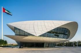 « دبي للثقافة» توسع نطاق الاستثناء من تعرفة الدخول إلى متحفي الشندغة والاتحاد
