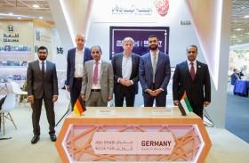 ألمانيا ضيف شرف معرض أبوظبي الدولي للكتاب 2021