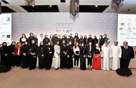 نماء تستعرض إنجازاتها لعام 2017 وتُكرم شركاءها في مسيرة تعزيز مساهمة المرأة اقتصادياً واجتماعياً