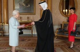 الملكة إليزابيث الثانية تتسلم أوراق اعتماد سفير الدولة