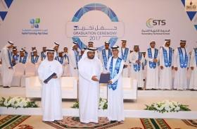 محمد  الشرقي يشهد احتفال