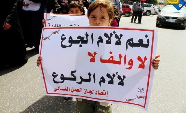 الاحتلال يشن حملة اعتقالات بالضفة حملة تضامن مع الأسرى الفلسطينيين المضربين