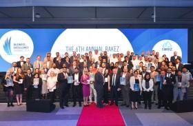 مناطق رأس الخيمة الاقتصادية «راكز» تكرم 15 شركة قدمت أعمالا متميزة  2019