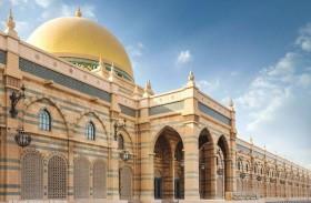 متحف الشارقة للحضارة الإسلامية.. خمسة آلاف قطعة أثرية تروي تاريخ المسلمين العريق