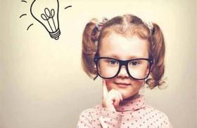 احذر إخبار طفلك بأنه ذكي!
