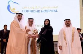 حامد بن زايد يكرم الفائزين بجائزة الشيخ خليفة للامتياز