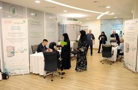 صحة دبي تواصل جولات عيادتها الطبية الذكية في الدوائر والمؤسسات الحكومية