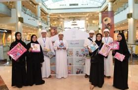 أعضاء استشاري الأطفال يشاركون في مبادرة جمع الألعاب لأطفال اليمن