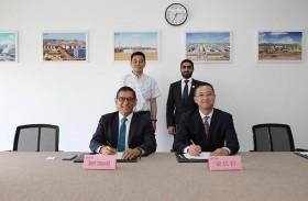 مجموعة «إيست هوب» الصينية تدرس التوسع بمدينة خليفة الصناعية