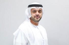 رافد توسع نطاق خدماتها المقدمة للسيارات الحكومية والخاصة في الإمارة