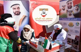 أطباء الإمارات يفتتحون عيادات متخصصة لعلاج كبار السن من اللاجئين الروهينغا
