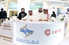 سيدات أعمال عجمان يوقع اتفاقية تعاون مع متجر «هيرات» الالكتروني