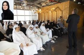 جامعة «هارفرد» توثق تجربة المسرعات الحكومية في حكومة الإمارات