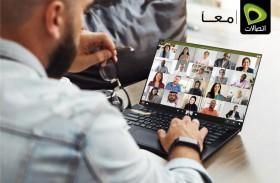 منصة CloudTalk Meeting من «اتصالات» ترفع  عدد المشاركين إلى 50 في الاجتماع الافتراضي الواحد
