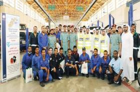 شرطة أبوظبي تحتفي باليوم العالمي للعمل الإنساني